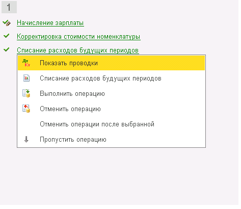 рбп6.png