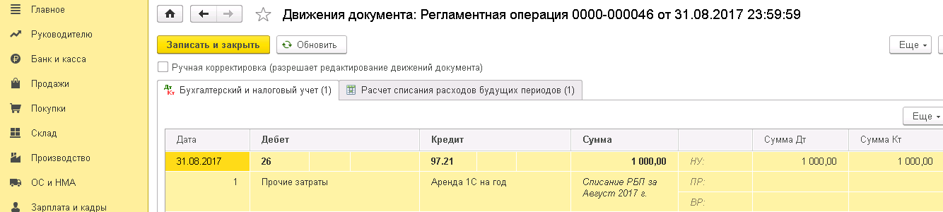 рбп7.png
